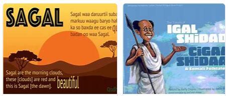 Somalia Literature